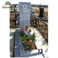 Памятник из мрамора стандарт 34 — ritualum.ru