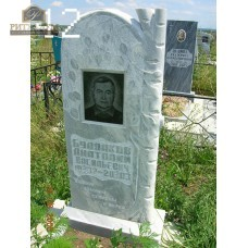 Памятник из мрамора стандарт 42 — ritualum.ru
