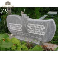 Памятник из мрамора 79 — ritualum.ru